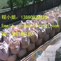 萤石湿粉供应98%