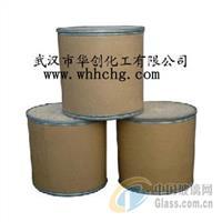 供应陶瓷催化剂氧化铜