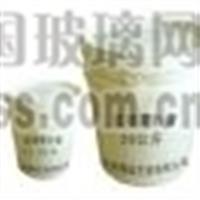 杭州通宝娱乐客户电话_通宝娱乐tb222_tb0007通宝娱乐场下载蒙砂膏