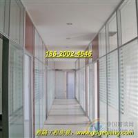 深圳办公室玻璃墙