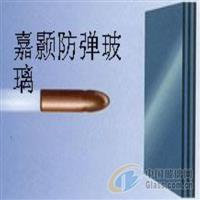 25mm银行防弹玻璃价格推荐广州嘉颢
