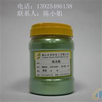 供应果绿色玻璃油漆荧光粉