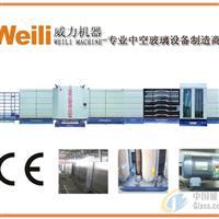 供应中空玻璃生产线--LBZ2500PC立式中空玻璃自动平压生产线