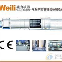 供应LBZ2200PC立式全自动中空玻璃平压生产线