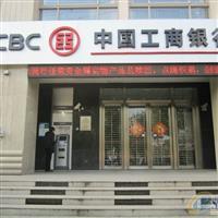 北京银行柜台安全防爆膜安装报价