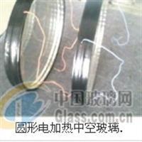【电加温玻璃】中空电加热除雾玻璃
