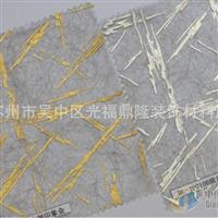 厂家供应家具玻璃材料、玻璃茶几材料、夹层玻璃材料、玻璃夹层材料