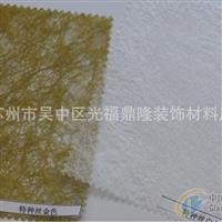 厂家供应夹丝玻璃材料、玻璃夹丝材料、橱柜玻璃材料