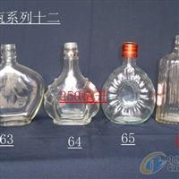 玻璃保健酒瓶