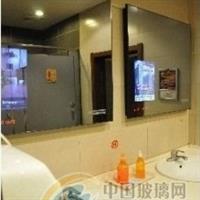 【高檔浴室鏡子】