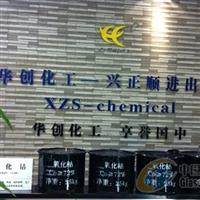 氧化钴玻璃原材料