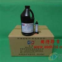 电子排线UV胶/排线固定胶水