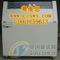 光伏组件玻璃紫外线老化试验箱
