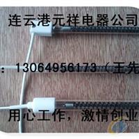 碳纤维石英电热灯管