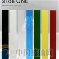 S1de One 彩釉