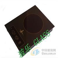 电陶炉微晶面板