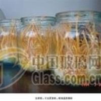 北京480毫升菌种瓶