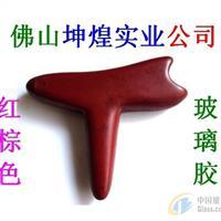 广东厂家红棕色玻璃胶
