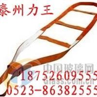 力王 玻璃吊装带