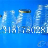 装蜂蜜用的瓶子蜂蜜玻璃瓶