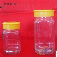 江苏地区供应玻璃蜂蜜瓶价格