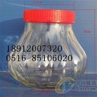 南瓜型玻璃瓶 工艺品瓶