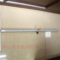 广东供应优质玻璃推刀