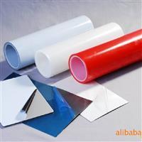 直销深圳有机玻璃保护膜