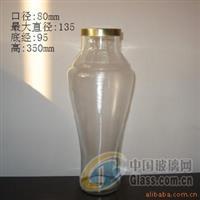 玻璃泡酒瓶密封酒瓶 玻璃瓶