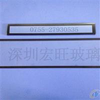 丝印玻璃/深圳丝印玻璃
