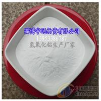 a-三水合氢氧化铝
