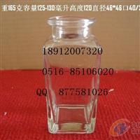玻璃瓶饮料瓶蜂蜜瓶