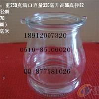 工艺品瓶 玻璃花插  玻璃瓶