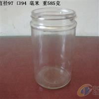 广口罐头瓶 玻璃瓶饮料瓶