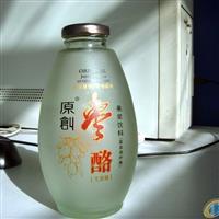 玻璃瓶果醋瓶饮料瓶
