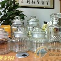 玻璃瓶储物罐 密封罐