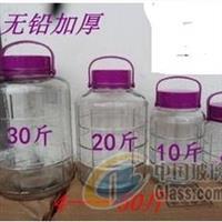 梅酒瓶  玻璃瓶 密封罐