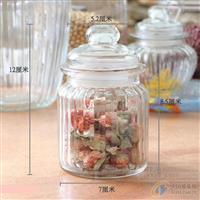 玻璃瓶密封罐储物罐