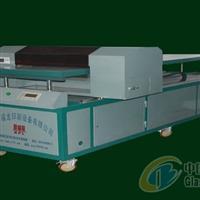 洛阳新福龙专业生产多功能打印机