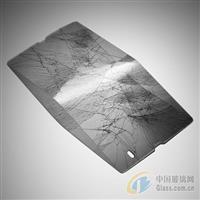 三星9100钢化玻璃膜厂家