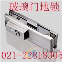 上海玻璃门地弹簧安装维修