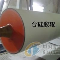 EVA薄膜专用液体硅胶辊