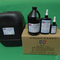 深圳亚克力无影胶 UV胶水