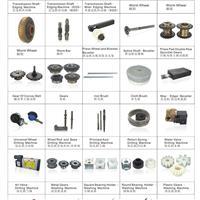 玻璃机械配件 齿轮等供应价格