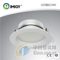 LED筒燈品牌上海LED宜美