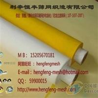 12-165T高张力丝印网纱