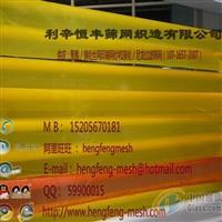 供应聚酯丝网印刷网纱