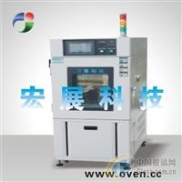 中山高低温箱高低温湿热试验箱