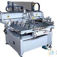 厂家直销液晶显示屏丝印机