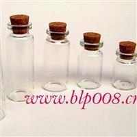 供应22MM直径系列玻璃瓶